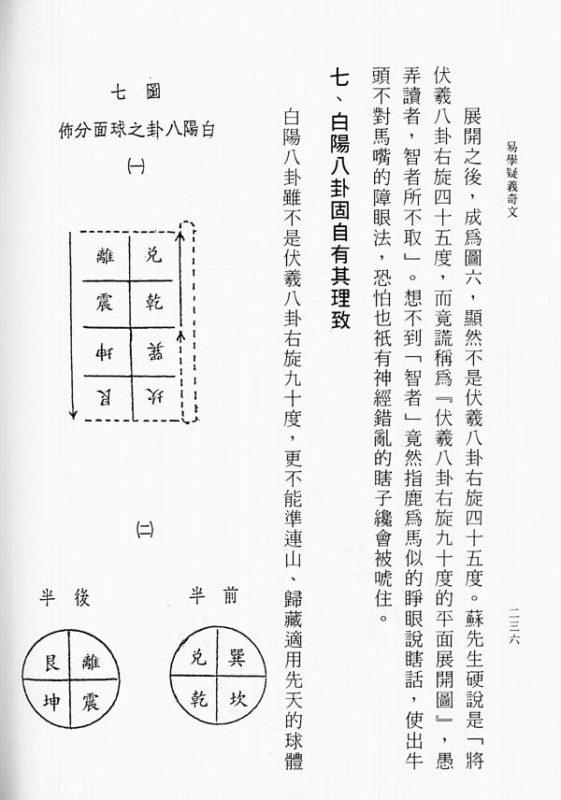 YiBook3-153
