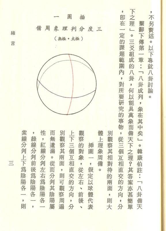 yibook4-002