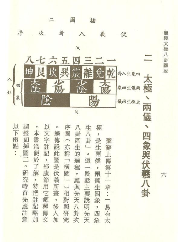 yibook4-003