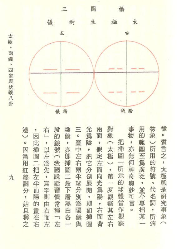 yibook4-004