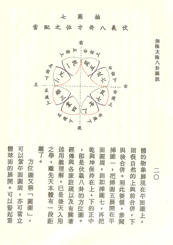 yibook4-009