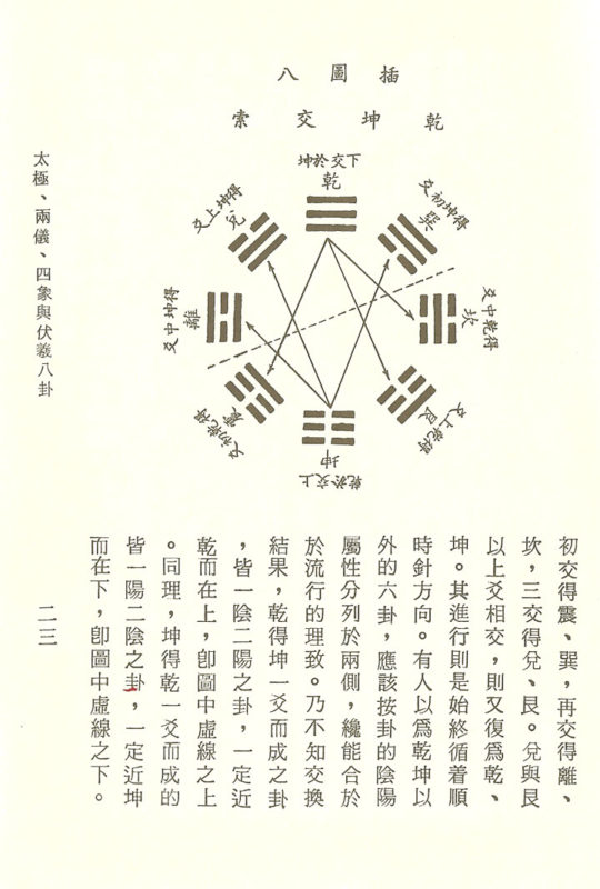 yibook4-010