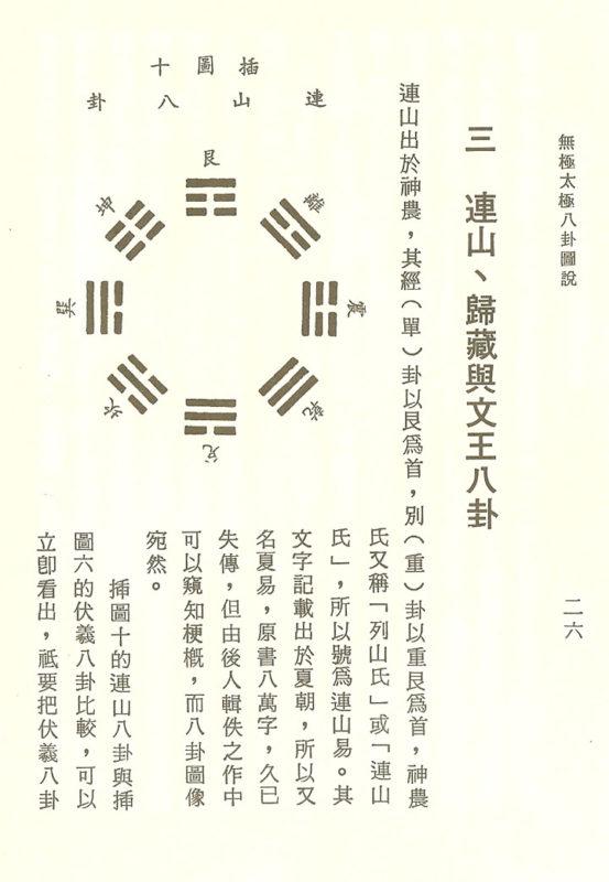 yibook4-012