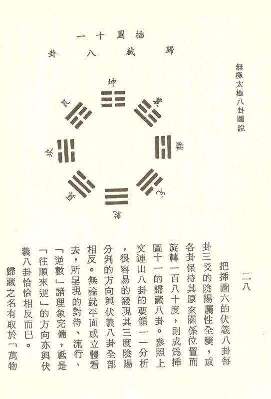 yibook4-013