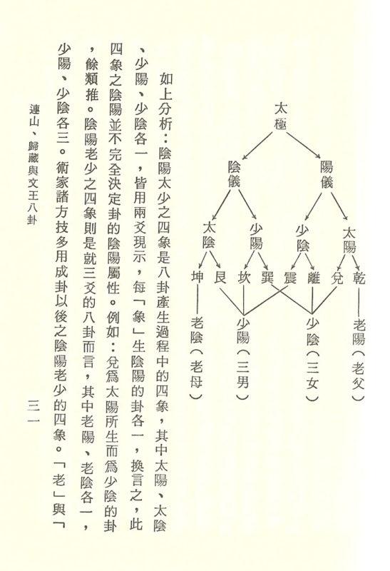 yibook4-014