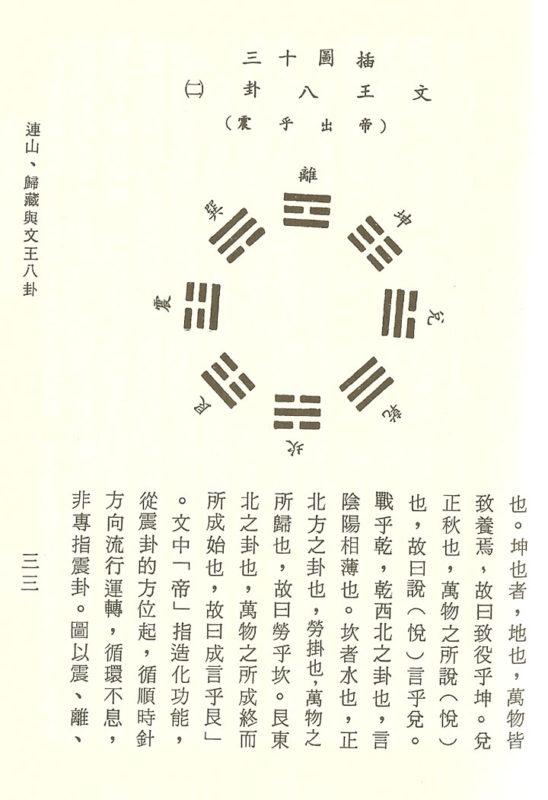 yibook4-015