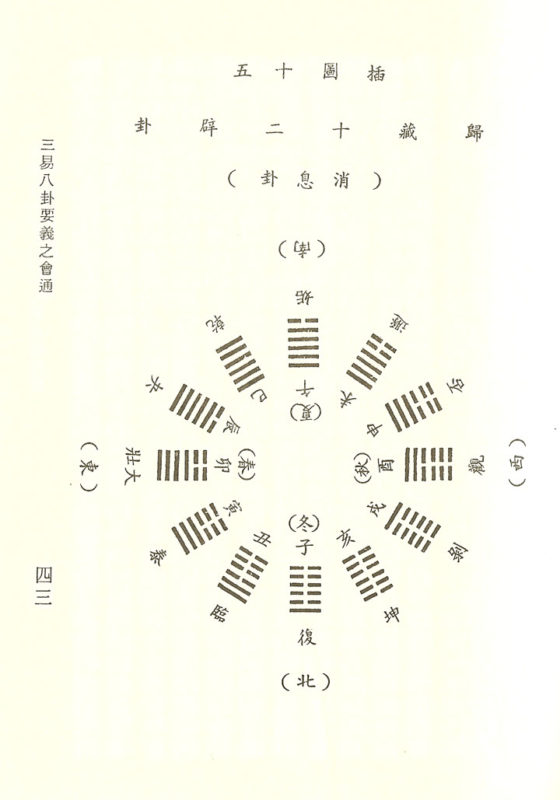 yibook4-017