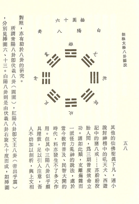 yibook4-018
