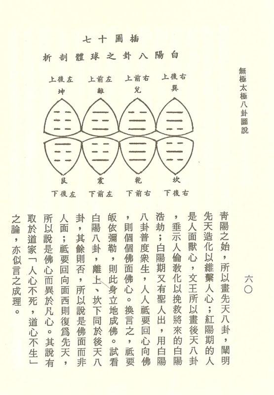 yibook4-019