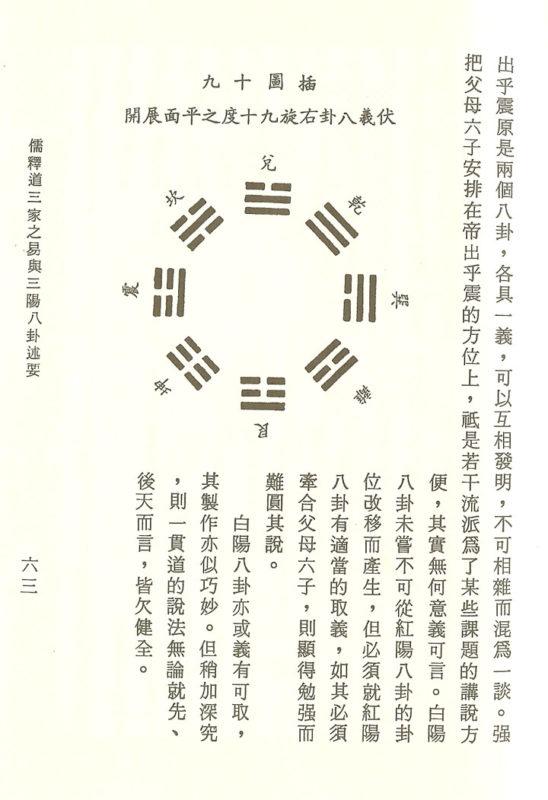 yibook4-020