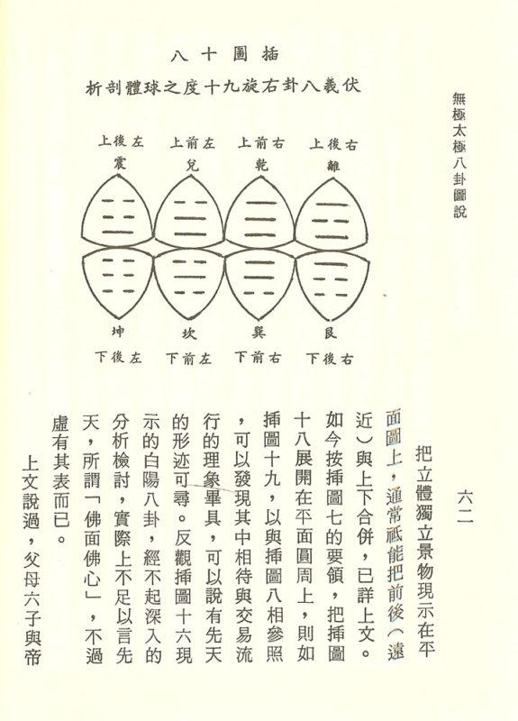 yibook4-021