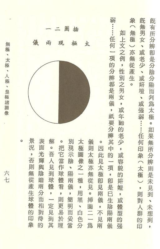 yibook4-022