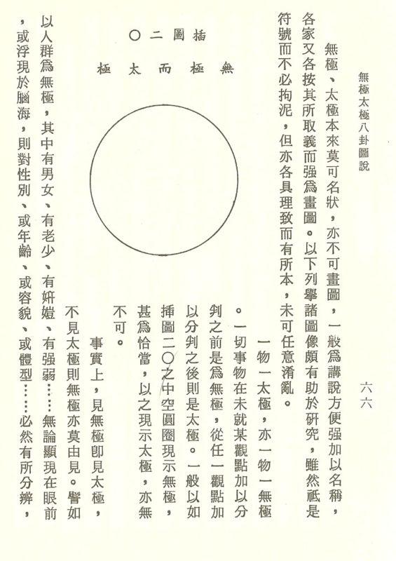 yibook4-023