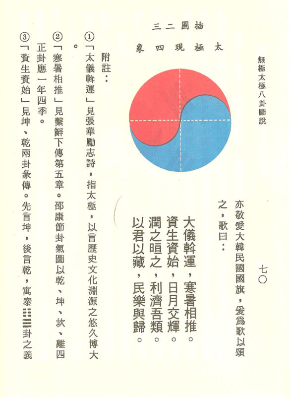 yibook4-024