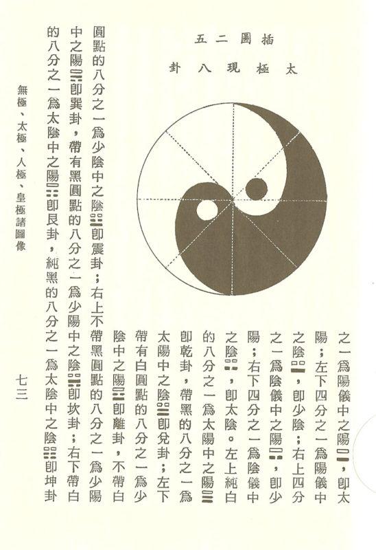 yibook4-025