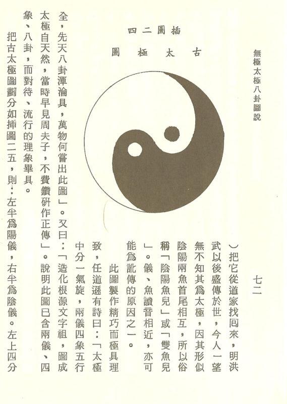 yibook4-026