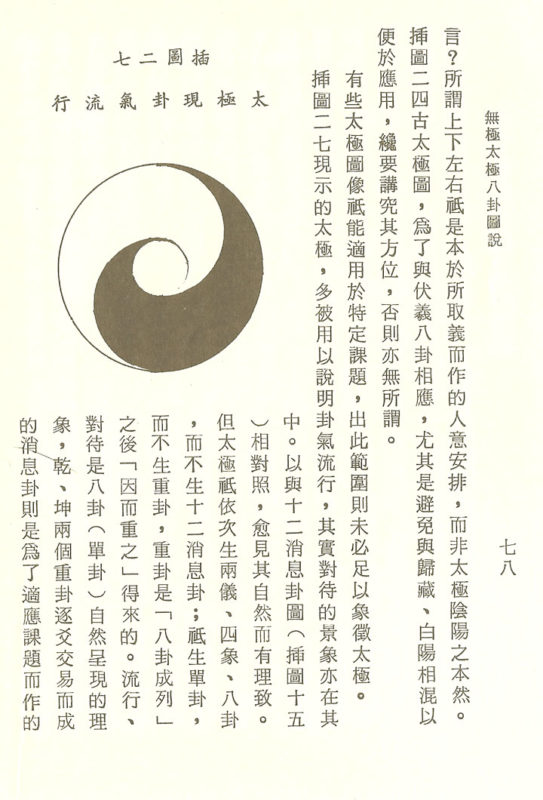yibook4-028