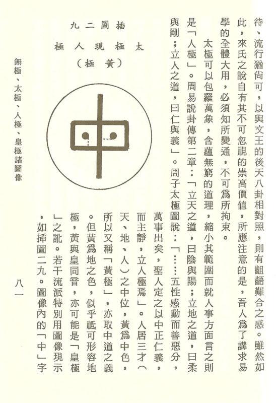 yibook4-029