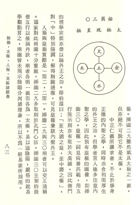 yibook4-031
