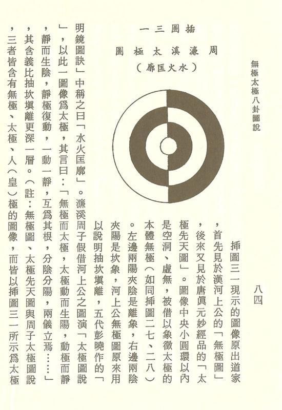 yibook4-032