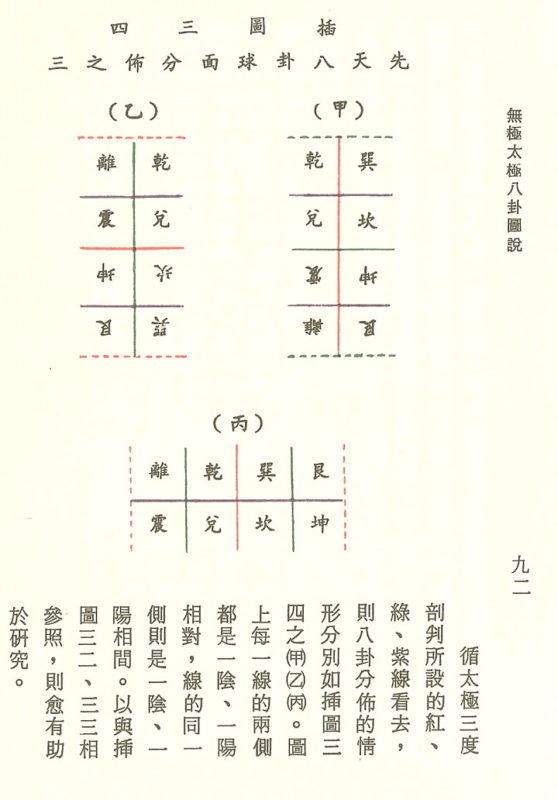 yibook4-035