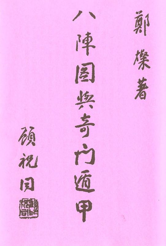 yibook4-038