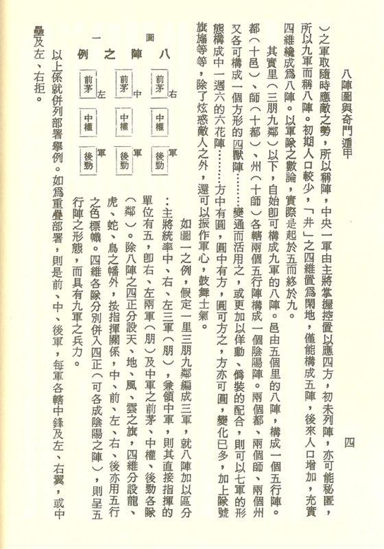 yibook4-039