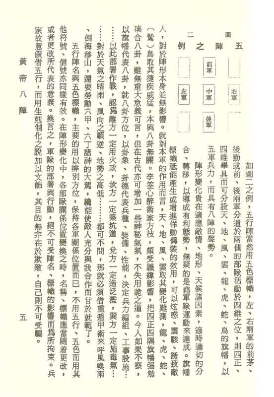 yibook4-040
