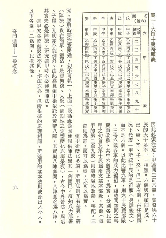 yibook4-041