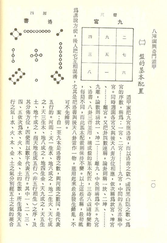 yibook4-042