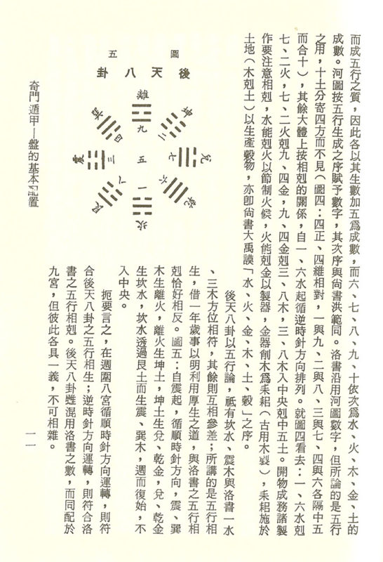 yibook4-043