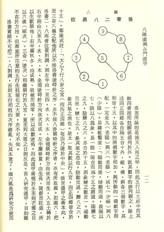 yibook4-044