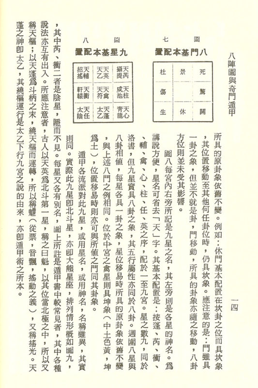 yibook4-045