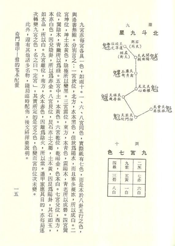 yibook4-046