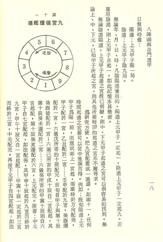 yibook4-047