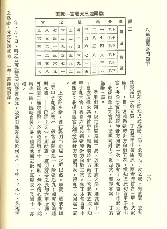 yibook4-048