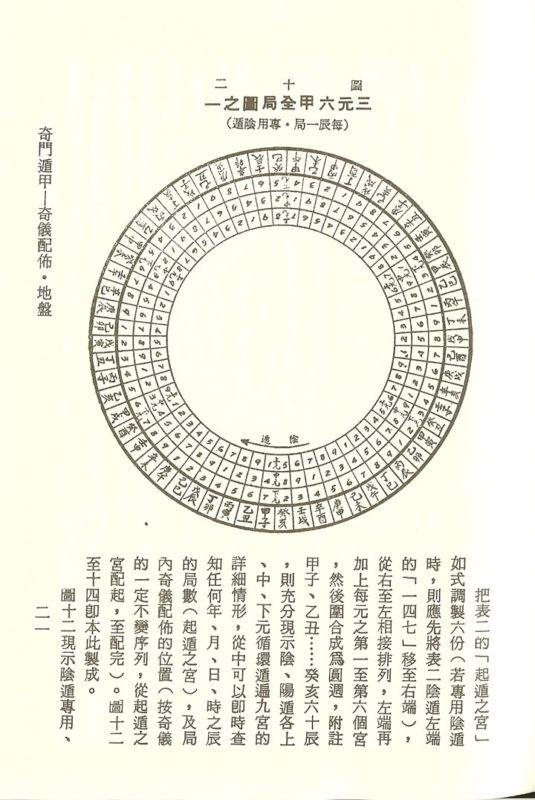 yibook4-049