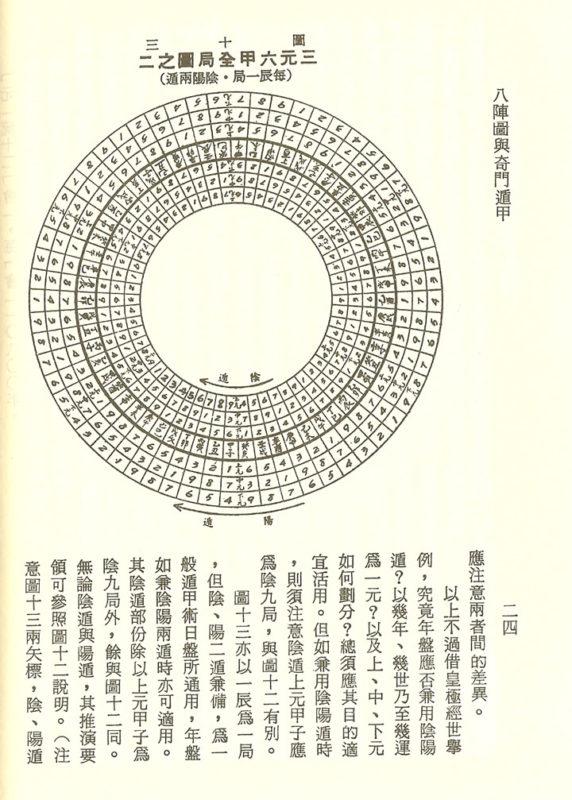 yibook4-050