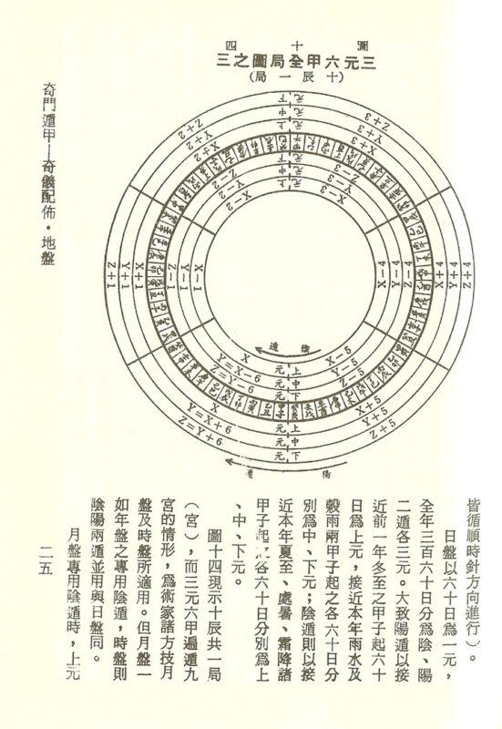 yibook4-051