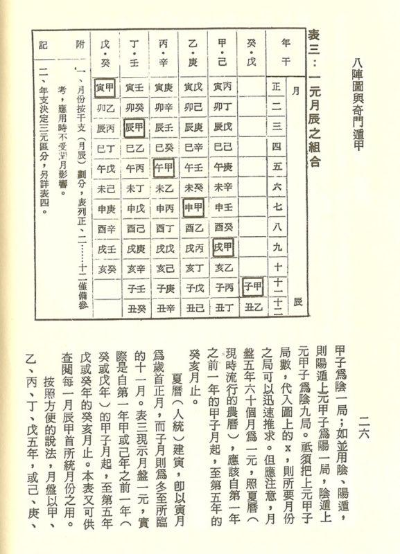 yibook4-052