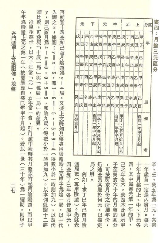 yibook4-053