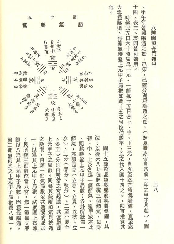 yibook4-054
