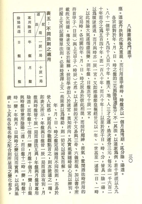 yibook4-055