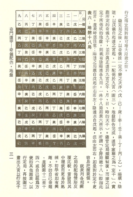 yibook4-056