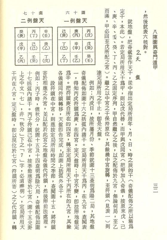 yibook4-057