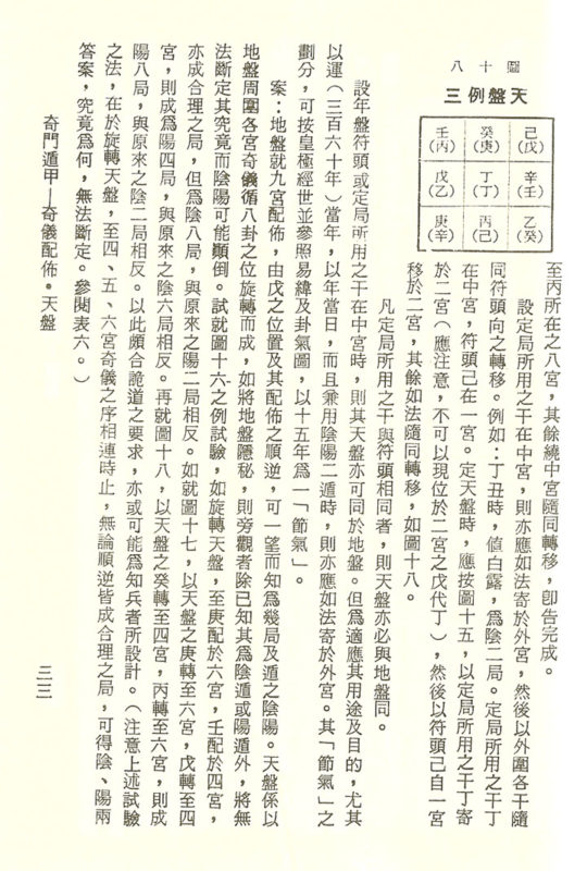 yibook4-058