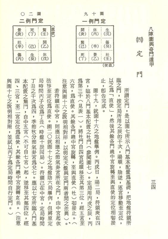yibook4-059