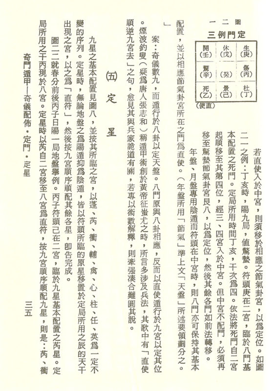 yibook4-060