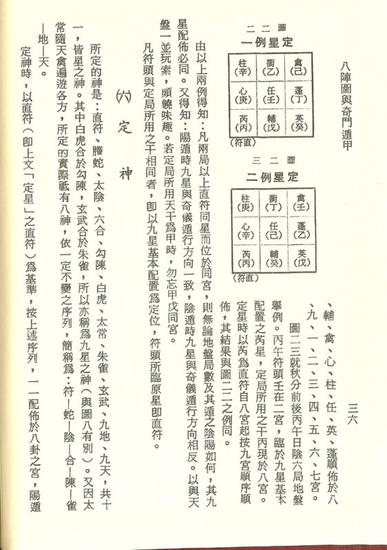yibook4-061