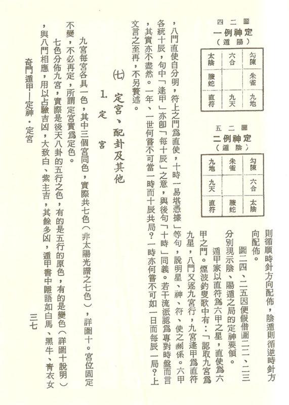 yibook4-062